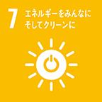 SDGs 7