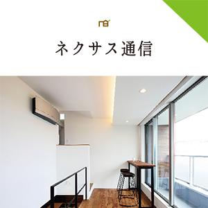 ネクサス通信 vol.40