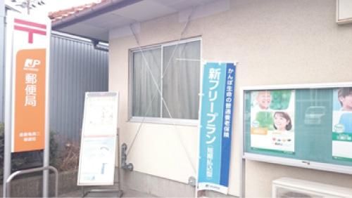 郵便局の耐震改修工事