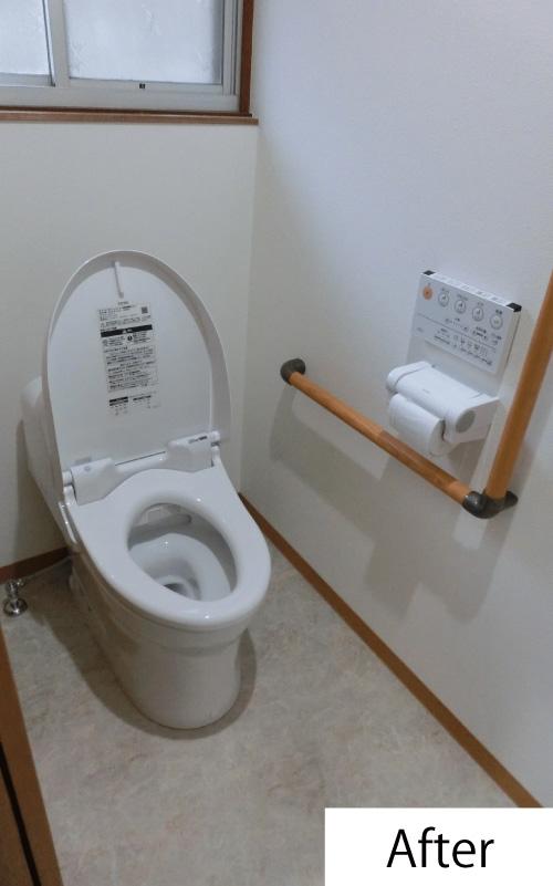 トイレ改修工事after3